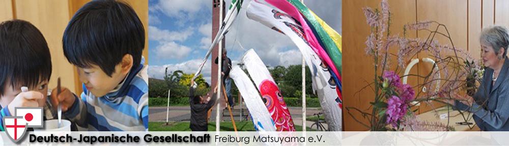 Deutsch-Japanische Gesellschaft Freiburg Matsuyama e.V.