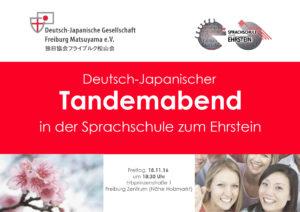 Deutsch-Japanischer Tandemabend