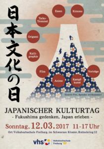 JapanischerKulturtag