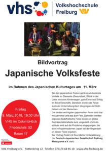 Japanische Volksfeste