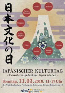 Japanischer Kulturtag 2018