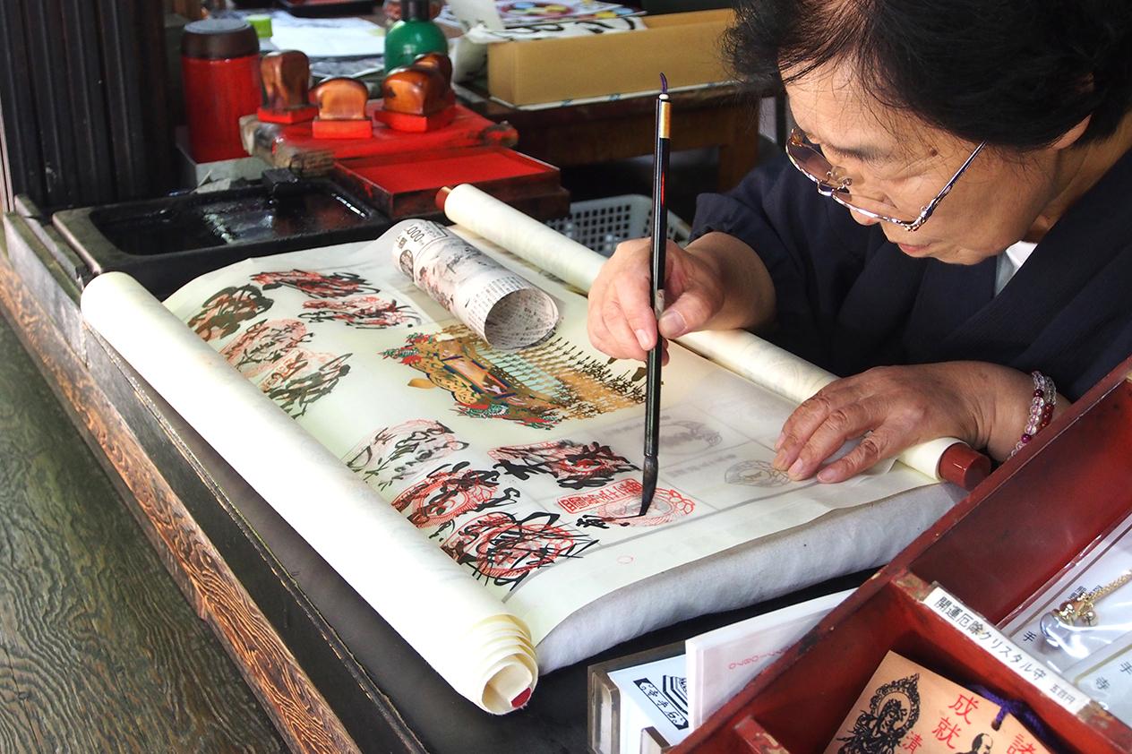 Japanische Traditionen