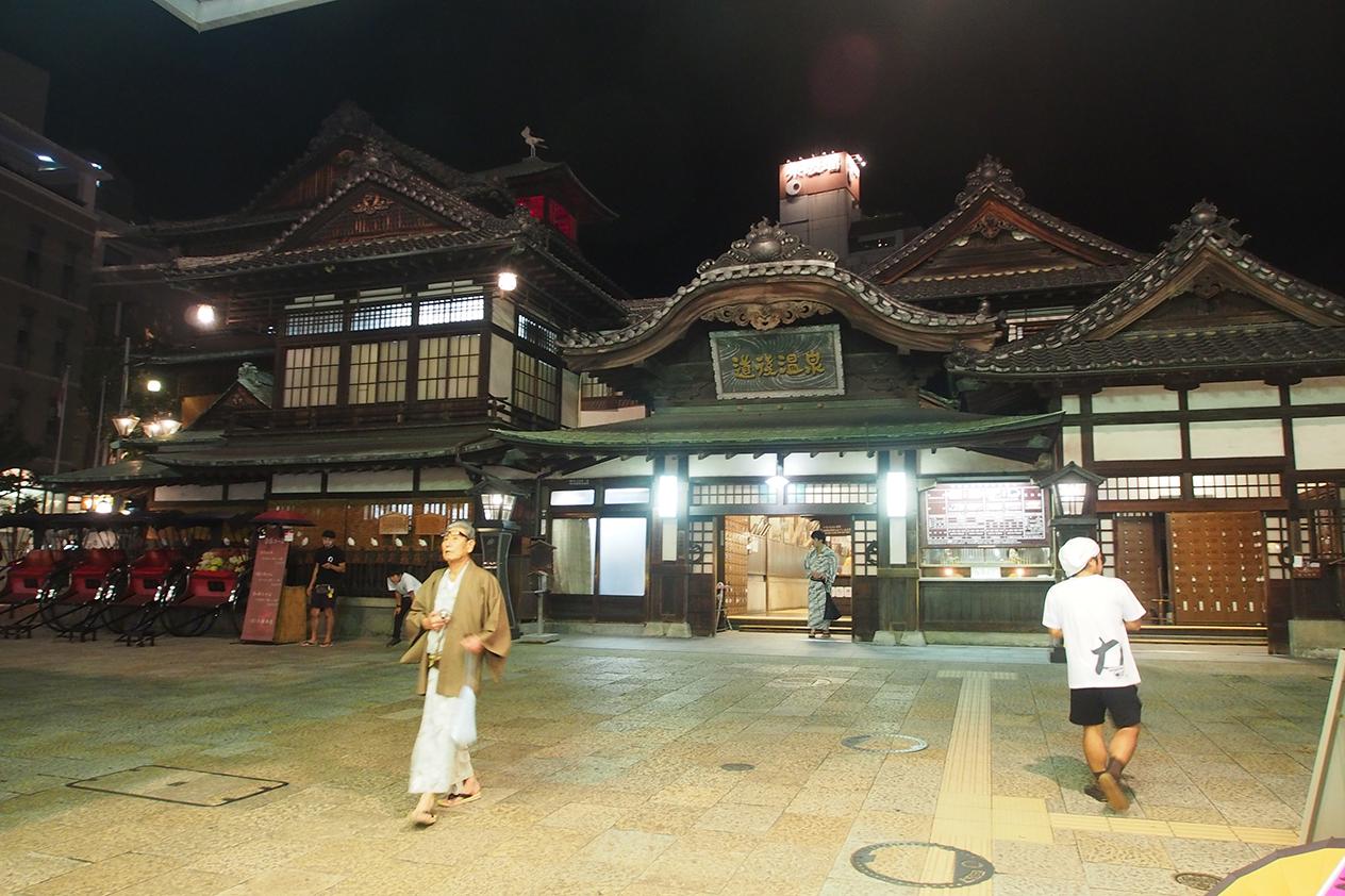 Onsen von Matsuyama