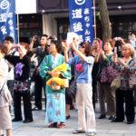 Touristen in Matsuyama