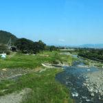 Landwirtschaft auf der Insel Shikoku